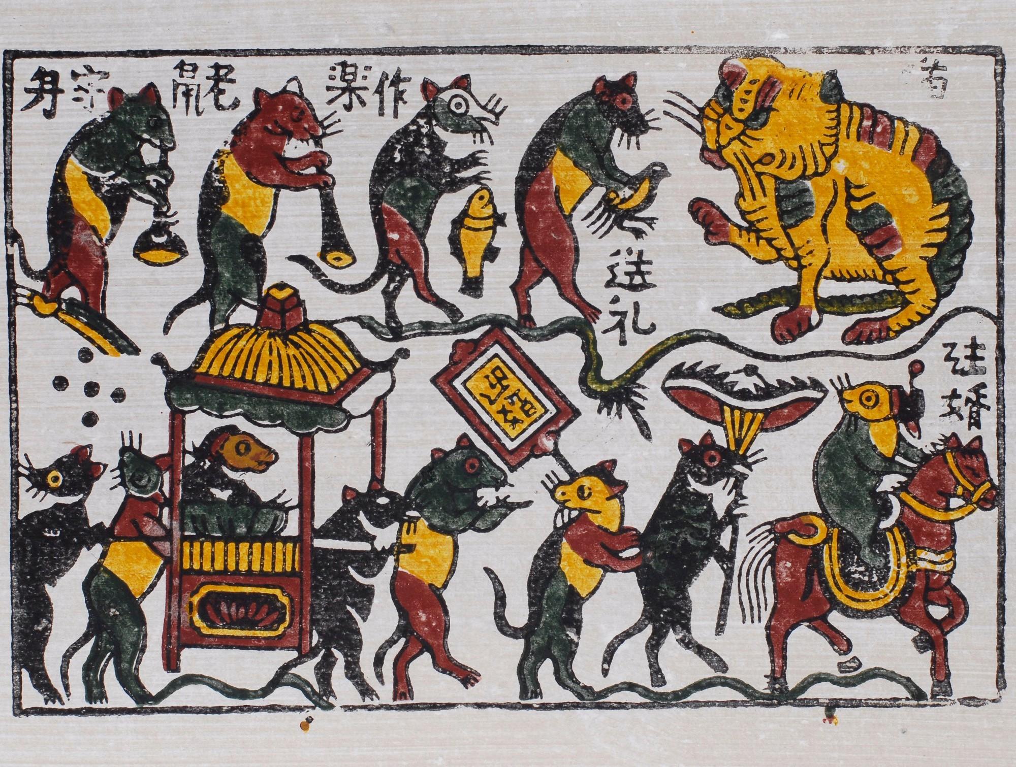 m_cưới_chuột The Rats Wedding: Lao Thu Thu Tan: Old Rat Taking a Bride, a woodblock print, p...JPG
