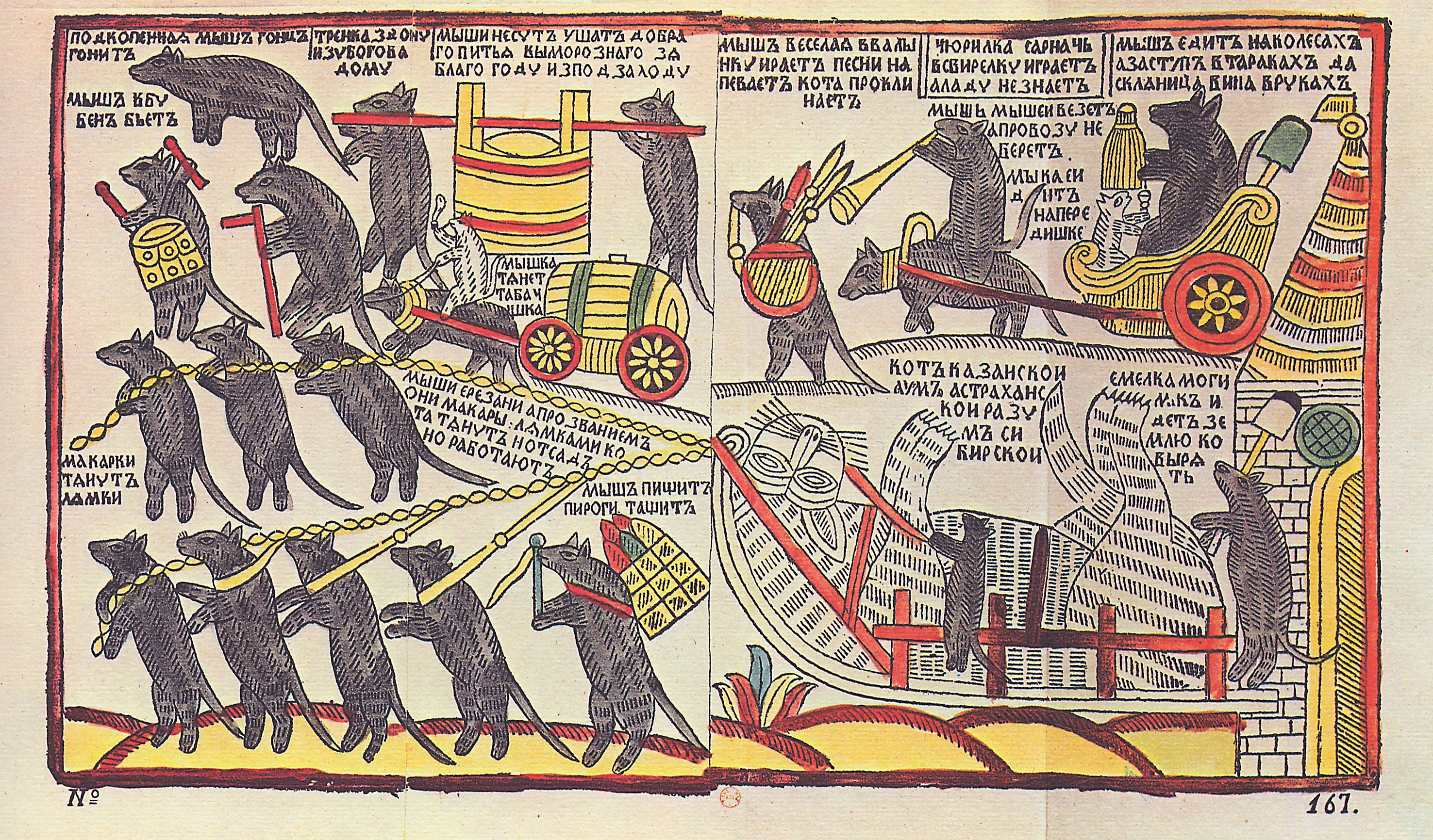 Mice-burying-the-cat The Mice are burying the Cat. An 18th-century Russian lubok print with ...jpg
